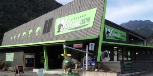 West Coast Wildlife Centre